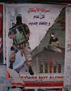 Hamas propagandaaffisch. Foto; Wikimedia Commons.
