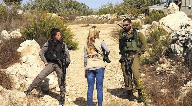 Vittnesmål från Västbanken